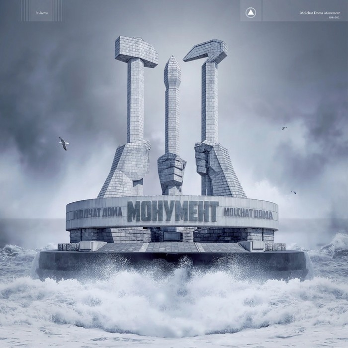 Molchat Doma : Monument (CD)
